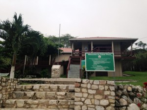 Main entrance and museum. Admission to the site is $10 BLZ ($5 USD).