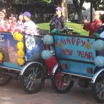 Some pedal carts were decorated by the various sister cities.